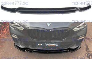 Сплиттер переднего бампера BMW G05 X5 M-Pack