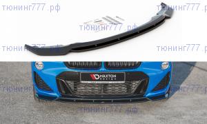 Сплиттер переднего бампера BMW X2 F39 M-Pack