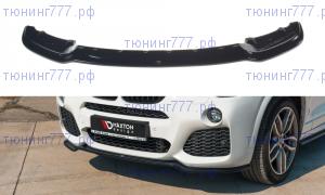 Сплиттер переднего бампера BMW X3 F25 M-Pack рест.