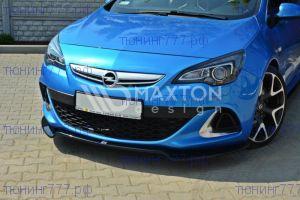 Сплиттер передний Opel Astra J OPC/VXR прилегающий