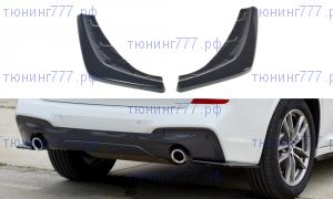 Сплиттеры заднего бампера BMW X3 G01 18-20 M-Pack