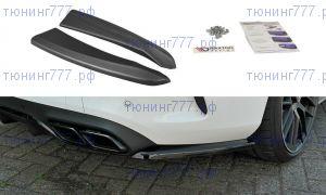 Сплиттеры задние Mercedes С205 C63 AMG купе