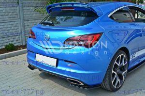 Сплиттеры задние левый+правый Opel Astra J OPC