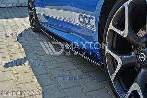 Сплиттеры лезвия под пороги Opel Astra J OPC