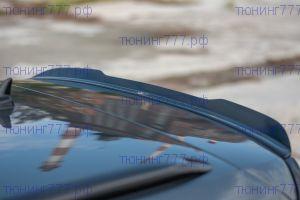 Спойлер на крышу багажника VW Passat B8 R-Line