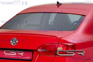 Спойлер накладка на заднее стекло VW Jetta 6