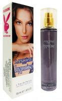 Мини-парфюм с феромонами Lancome Hypnose 55 мл