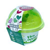 Набор для выращивания «Моя микрозелень» Брюква
