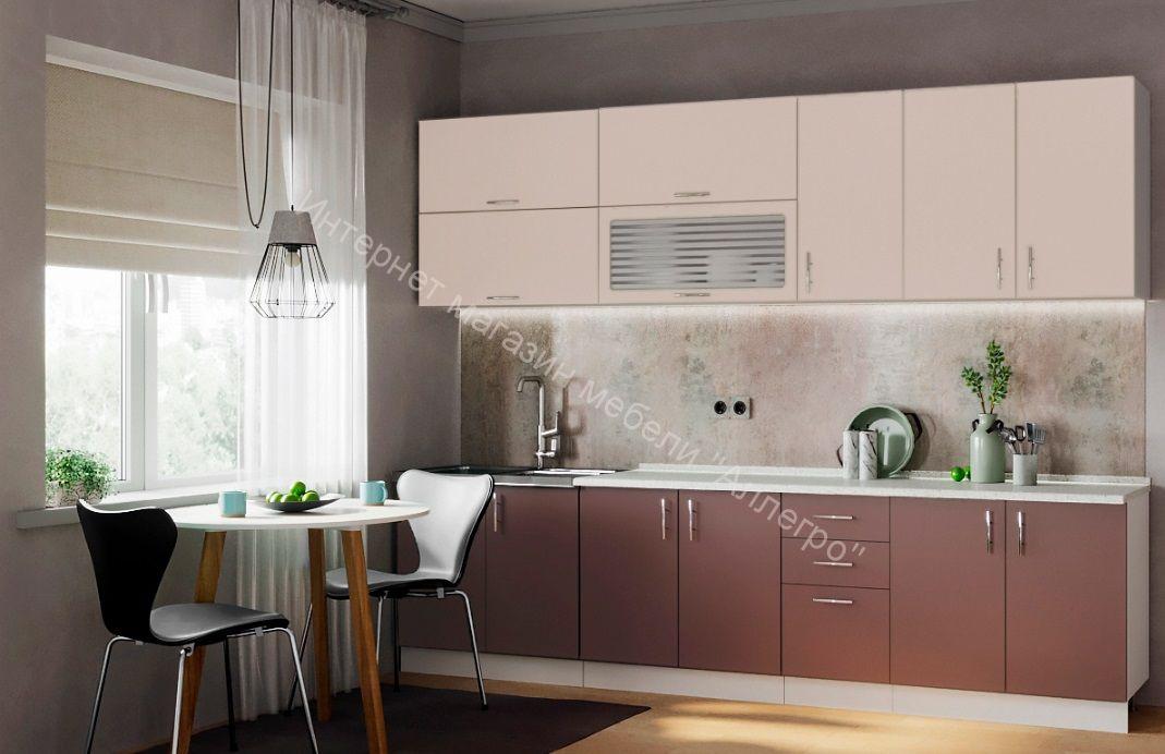 "Кухонный гарнитур ""МК Северин Микс"" 2800 (Топлёное молоко/Молочный шоколад софт)"