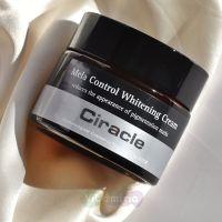 Ciracle Крем для лица осветляющий Ciracle Mela Control Whitening Cream, 50 мл