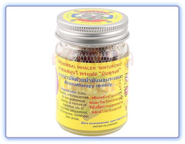 Сухой травяной ингалятор Binturong Dry Herbal Inhaler