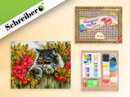 """Алмазная мозаика """"Кот на заборе"""", 40х50 см., 10 картин в коробке (на подрамнике) (арт. S 620)"""