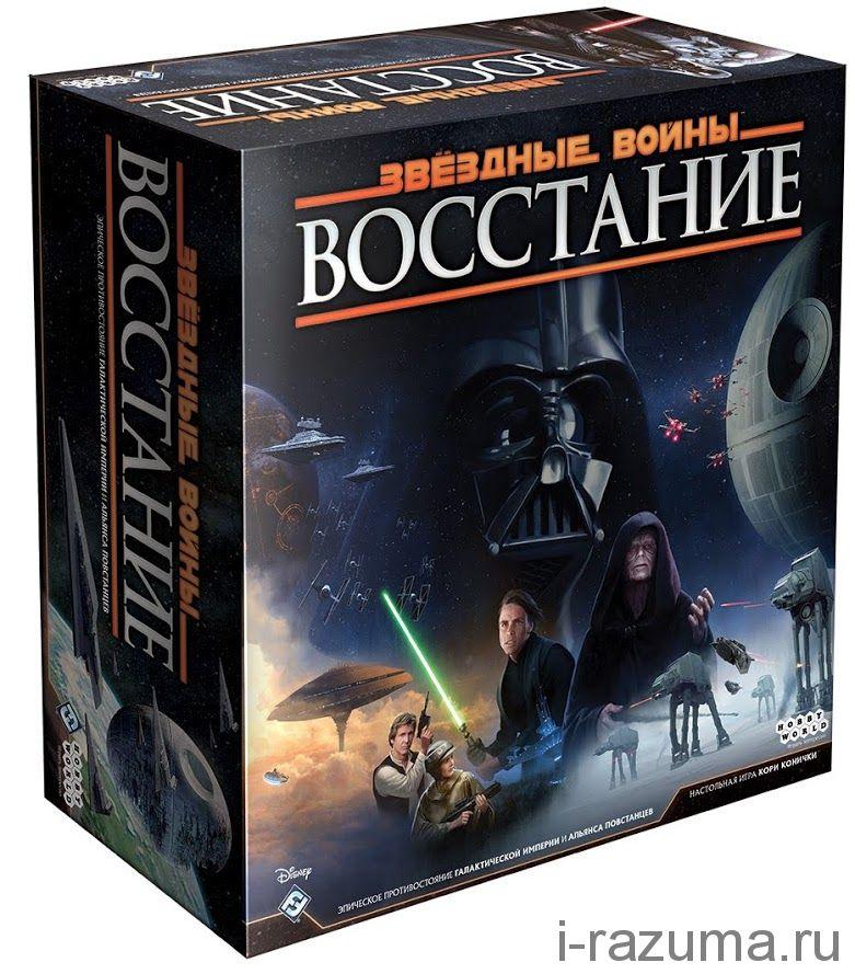 Звёздные Войны Восстание Star Wars Rebellion