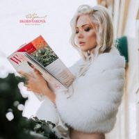 Свадебная меховая накидка купить на свадьбу в Москве фото