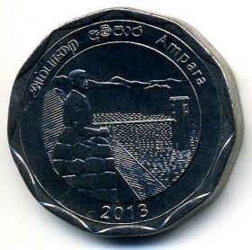 Шри-Ланка 10 рупий 2013 Ампара