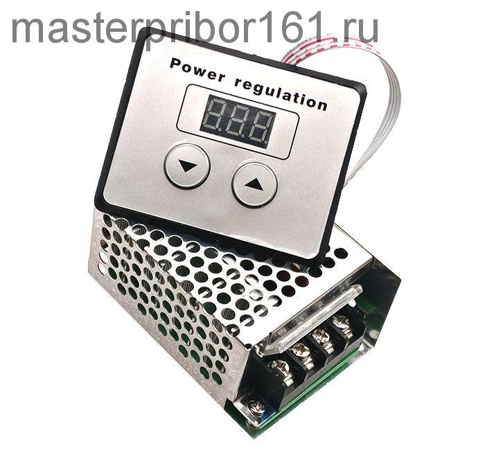 4000 Вт Цифровой регулятор мощности