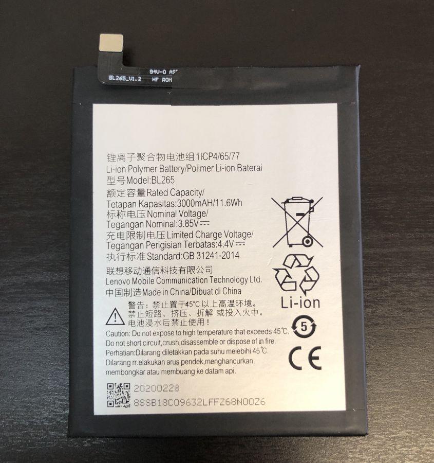 Аккумулятор Motorola XT1663 Moto M (BL265) Оригинал