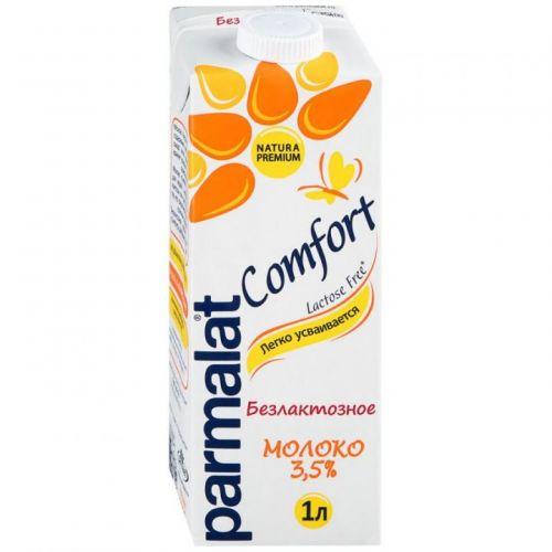 Молоко Parmalat Comfort UHT Безлактозное 3.5% 1 л