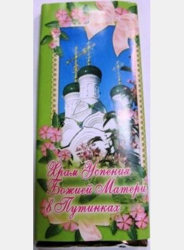 Шоколад десертный с орехом и изюмом 100 гр. Храм Успения Божией Матери в Путинках