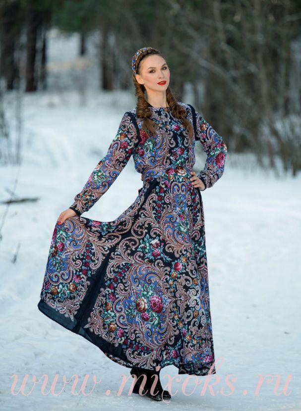 Длинное платье русско-народное с кокошником