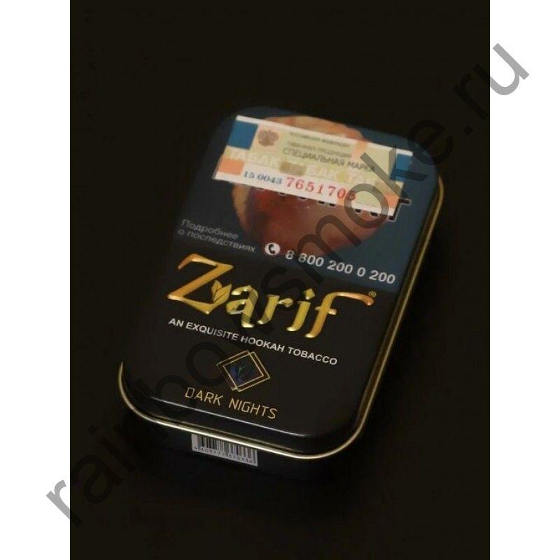 Zarif 1 кг - Dark Nights (Темные Ночи)