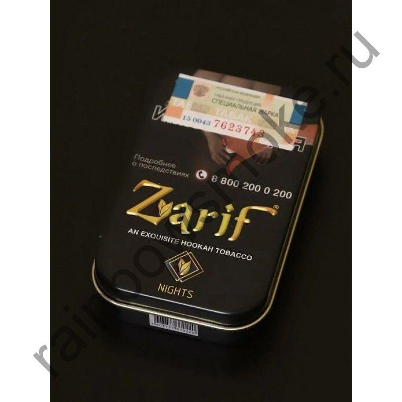 Zarif 50 гр - Nights (Ночи)