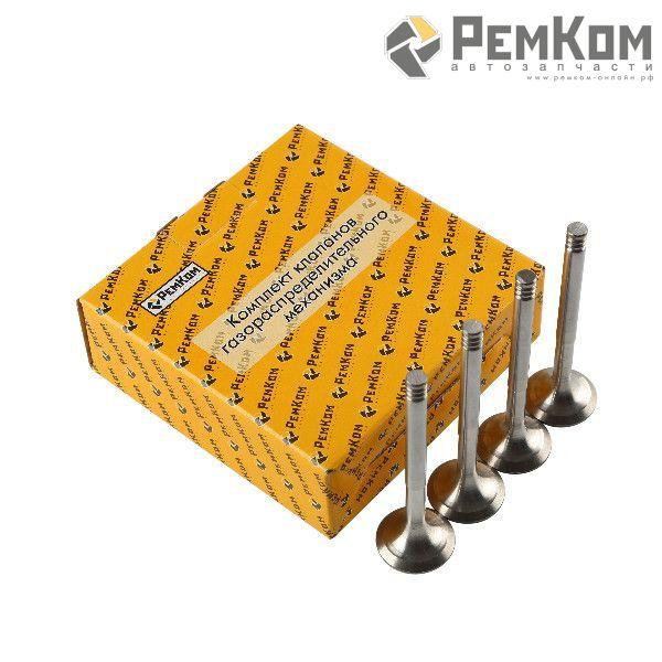 RK07028 * 2108-1007012 * Клапан для а/м 2108 выпускной (компл. 4 шт.)