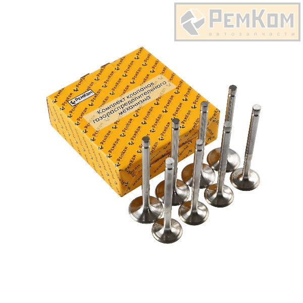 RK07036 * 2101-1007010 * Клапаны облегченные для а/м 2101 - 2107, 2121, 2123 (8 кл. дв., компл. 8 шт.)