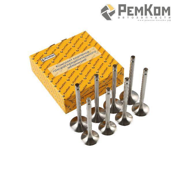 RK07039 * 2101-1007010 * Клапаны облегченные увеличенные 39мм/34мм для а/м 2101 (8 кл. дв., компл. 8 шт.) СПОРТ