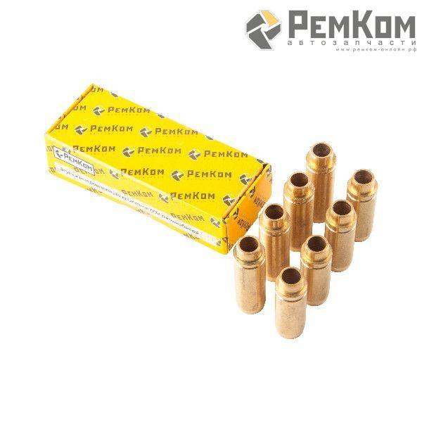 RK07058 * 2101-1007032-86 * Втулки направляющие клапанов для а/м 2101-2107, 2121-21213 латунные (8 кл. дв., компл. 8 шт.)