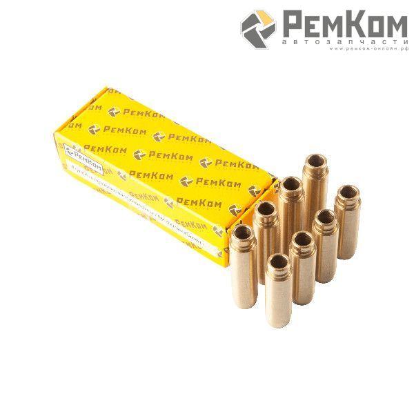 RK07061 * 021 FE 31208 000 * Втулки направляющие клапанов для а/м LAR, Renault Logan латунные (8 кл. дв., компл. 8 шт.)