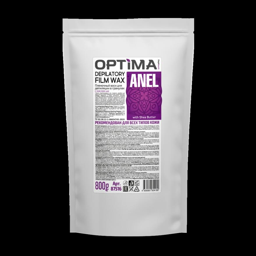 Плёночный воск Depiltouch OPTIMA  Anel 800гр
