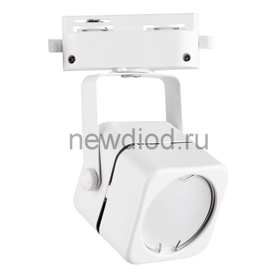 Трековый светильник-прожектор под лампу с цоколем GU10 IP40 220 V 50 Hz UBL-Q320 GU10 WHITE ТМ Volpe