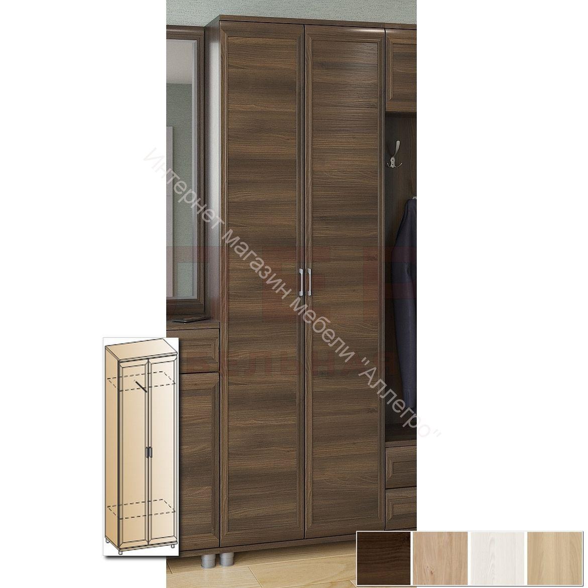 Шкаф ШК-2834 для одежды и белья Мелисса