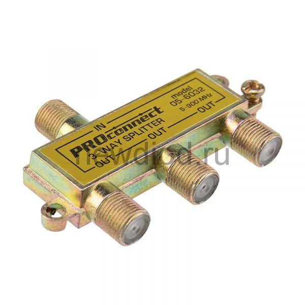 ДЕЛИТЕЛЬ  ТВ х 3 под F разъём  5-900 МГц  PROCONNECT