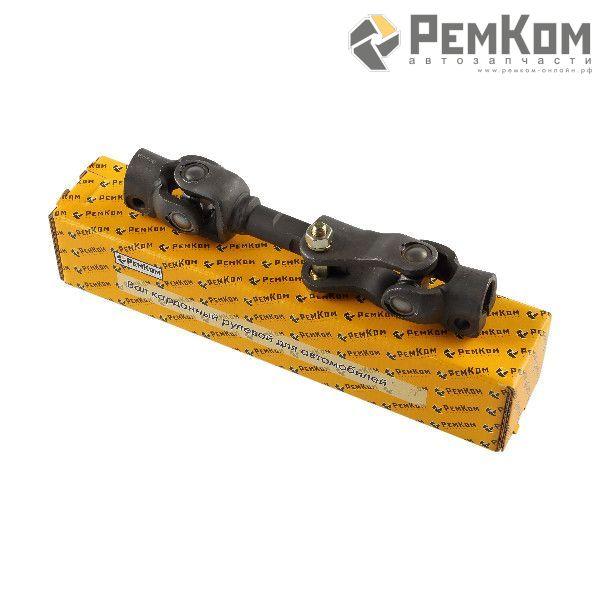 RK09024 * 11186-3422092 * Вал карданный рулевой для а/м 1117 - 1119 в сборе