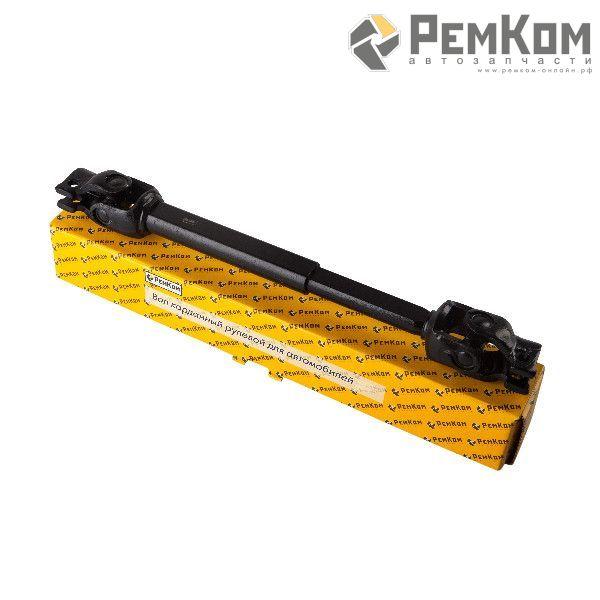 RK09026 * 21213-3401092 * Вал карданный рулевой для а/м  21213