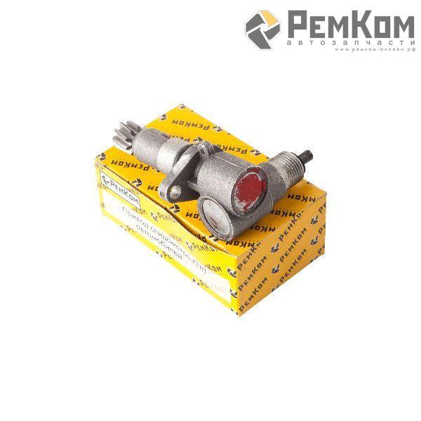 RK09035 * 2103-1702150 * Привод спидометра 4-ступенчатой КПП для а/м 2103-2107 (9 зубьев)