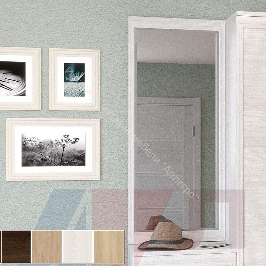 Зеркало ЗР-2805 Мелисса