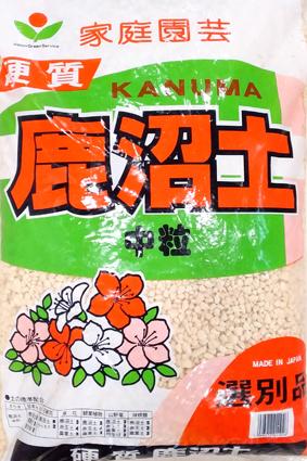 Грунт для бонсай КАНУМА фракция 0.5 - 0.7 см (ручная фасовка) Япония