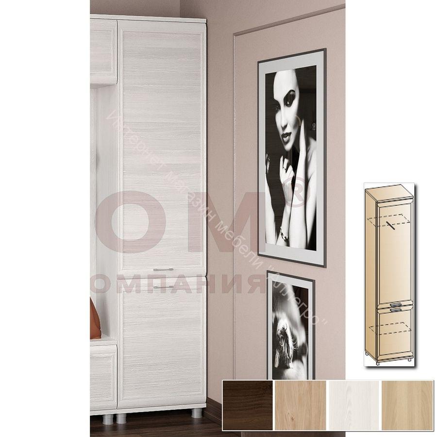 Шкаф ШК-2841 для одежды и белья Мелисса