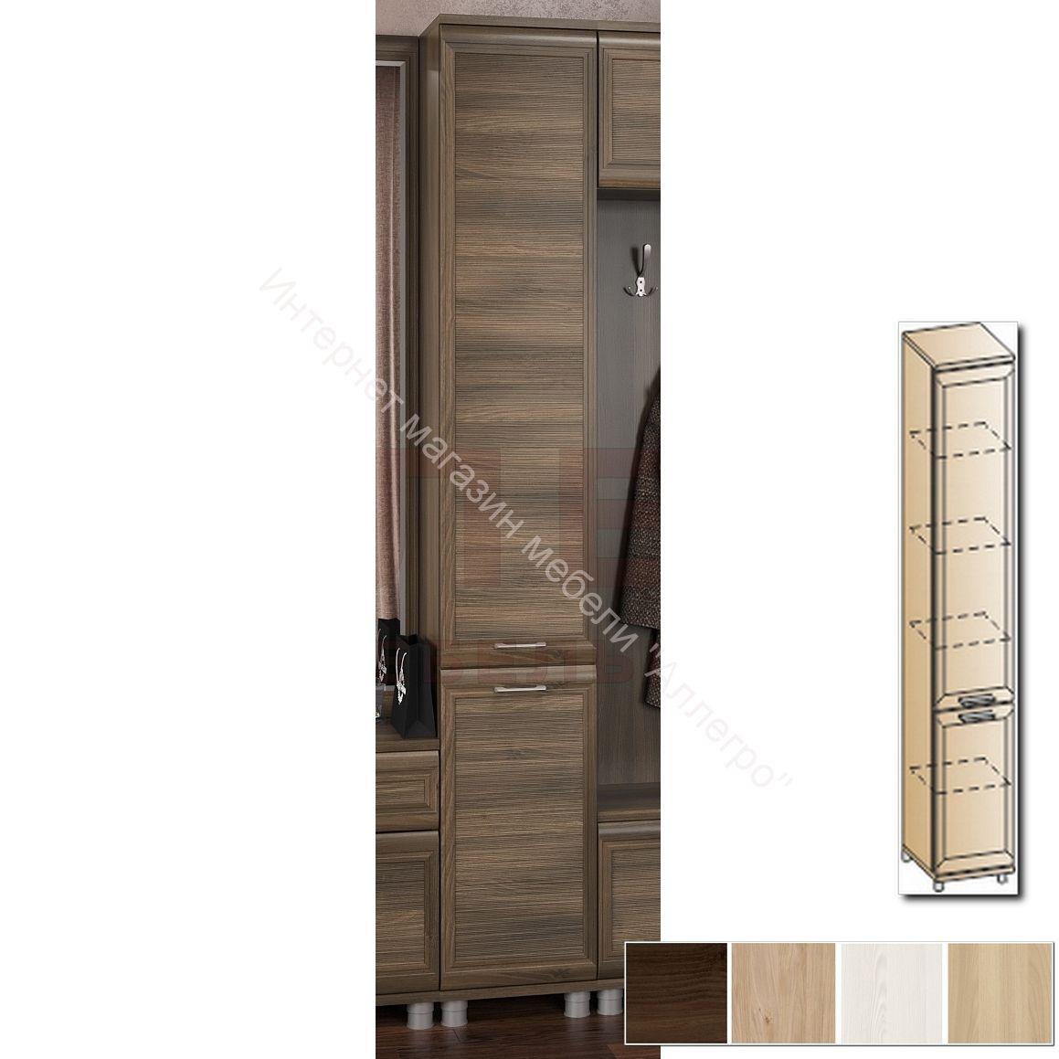 Шкаф ШК-2842 многофункциональный Мелисса