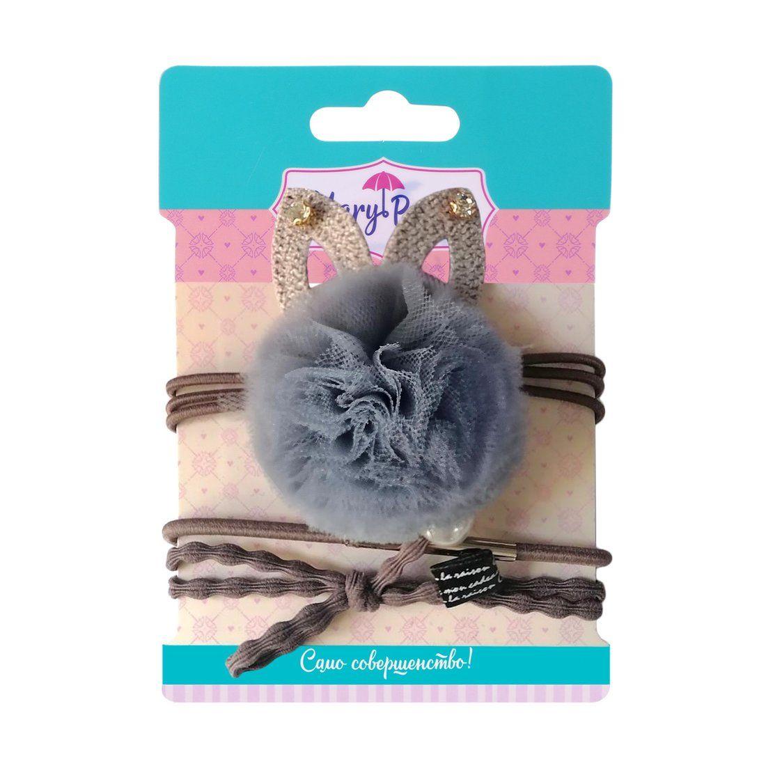 Набор резинок для волос  Зайка  3 шт., 4*6,5 см., голуб.