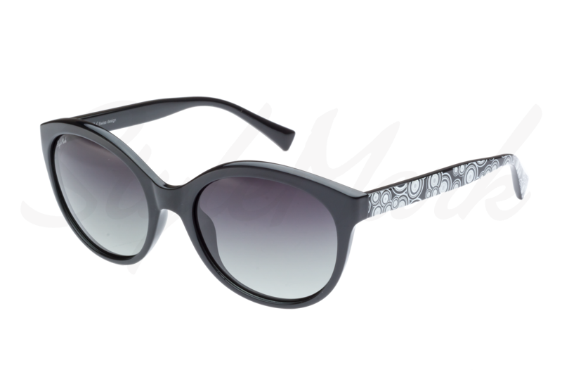 Солнцезащитные очки StyleMark Polarized L2501A