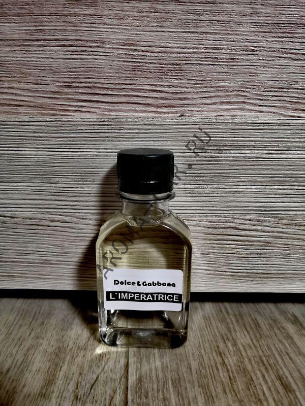 Парфюмерное масло Dolce&Gabbana L`IMPERATRICE 100мл