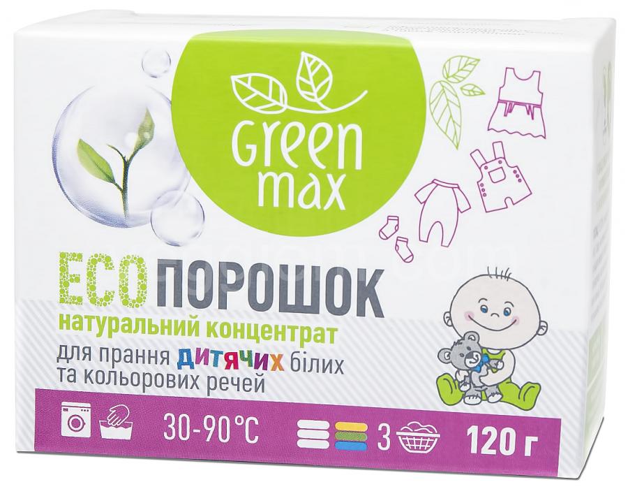 Мини-упаковка порошка для детских, белых и цветных вещей White mandarin,120 грамм