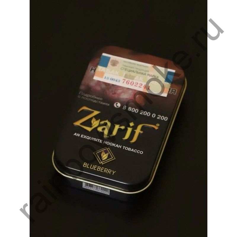 Zarif 50 гр - Blueberry (Черника)