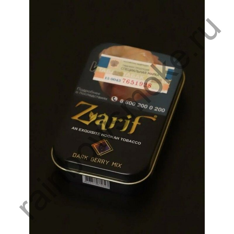 Zarif 50 гр - Dark Berry Mix (Темный Ягодный Микс)