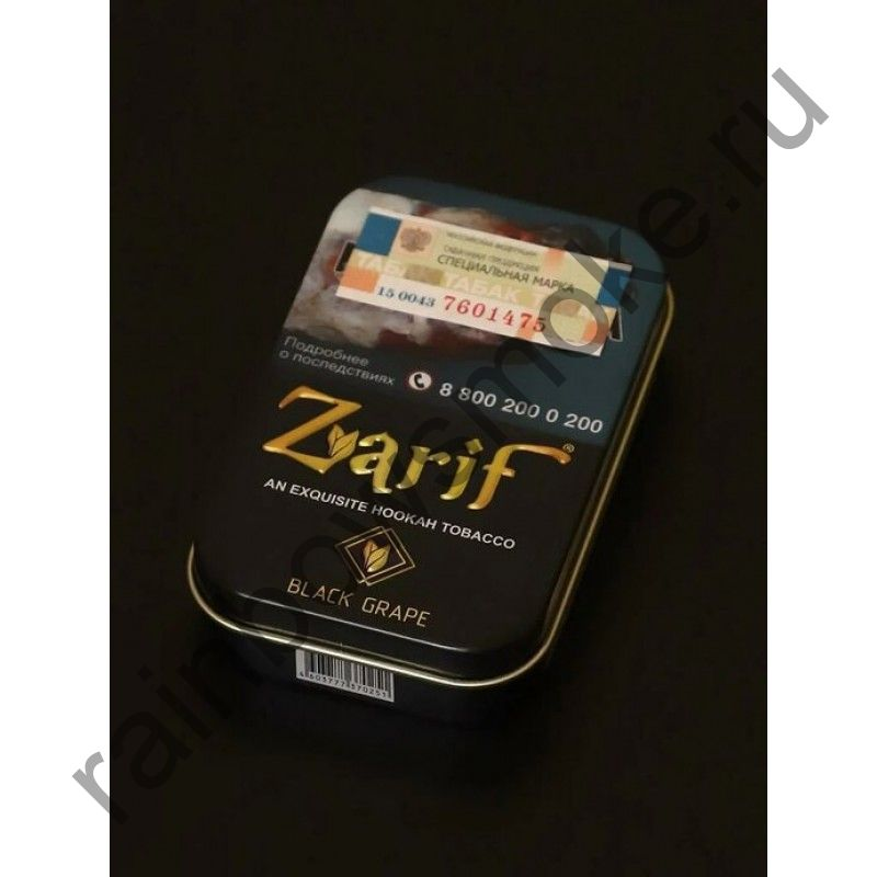 Zarif 50 гр - Black Grape (Черный Виноград)
