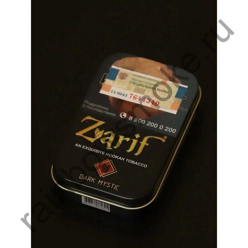 Zarif 1 кг - Dark Mystic (Темный Мистик)